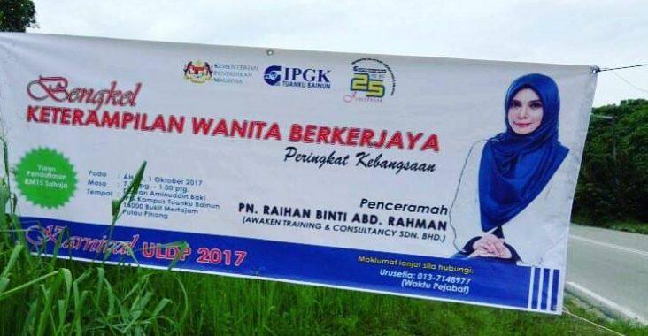 Bengkel Ketrampilan Wanita Bekerjaya   IPG Kampus Tuanku Bainun   1 Oktober 2017